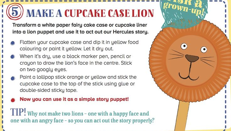 Make a cute lion using a cupcake case or liner, and act out Storytime Issue 24's Hercules and the Lion Greek myth! ~ STORYTIMEMAGAZINE.COM