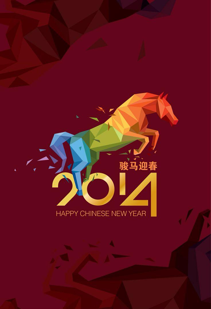Best poster design 2014 - Cny 2014 Horse Poster Design