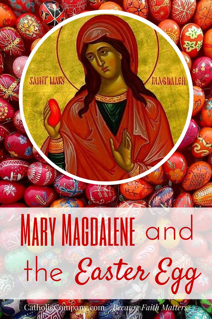 story of mary magdalene Biblical evidence even in the canonical gospels shows mary magdalene's unequivocal importance to the story she was the first witness to the resurrection, earning her the title apostle to the apostles, showing trust that she would be steadfast in sharing the news of jesus, though the others disbelieved her.