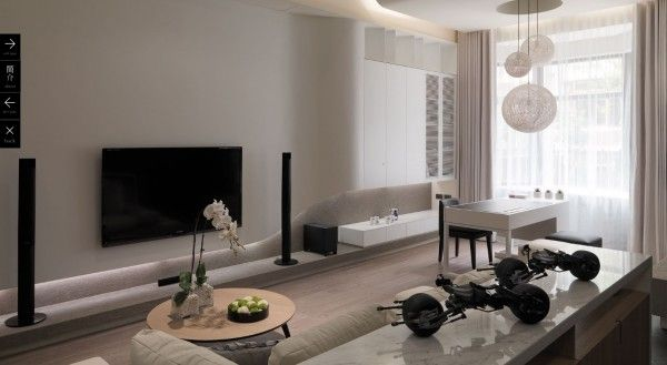 Modern Livingroom Ideas: White Themed Modern Living Room Appears Elegant With The Use Of A Circle Patterned Carpet With Marble Table And Bay Window1 ~ ruibbs.com Bookshelves Inspiration