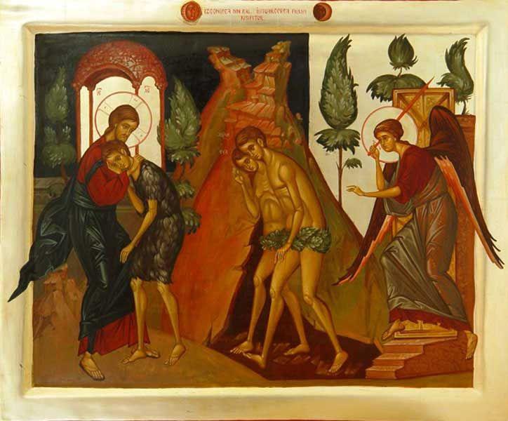 "Romania___by Elena Murariu   ""Expulsion from the Garden of Eden / Return of the Prodigal Son MODERN ART OF ICONS     Ασώτου   by Elena Murariu"