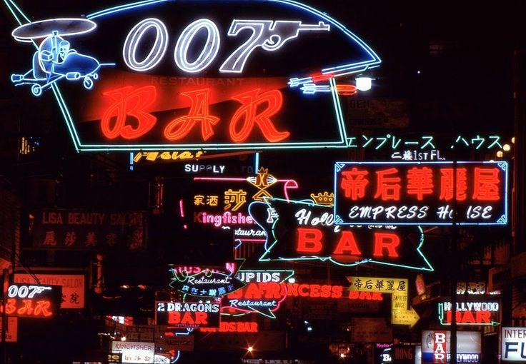 Hong Kong neon signs, circa 1969