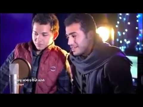 Medley Shalawat - Mohamed Tarek & Mohamed Youssef - YouTube   Naat