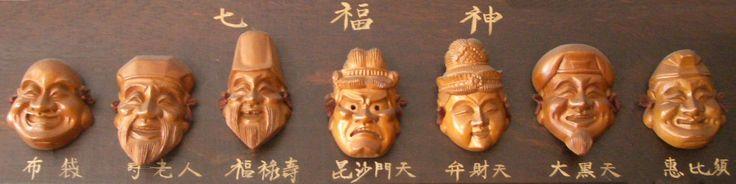 Les 7 divinités du bonheur - Shichi fukujin - Japon