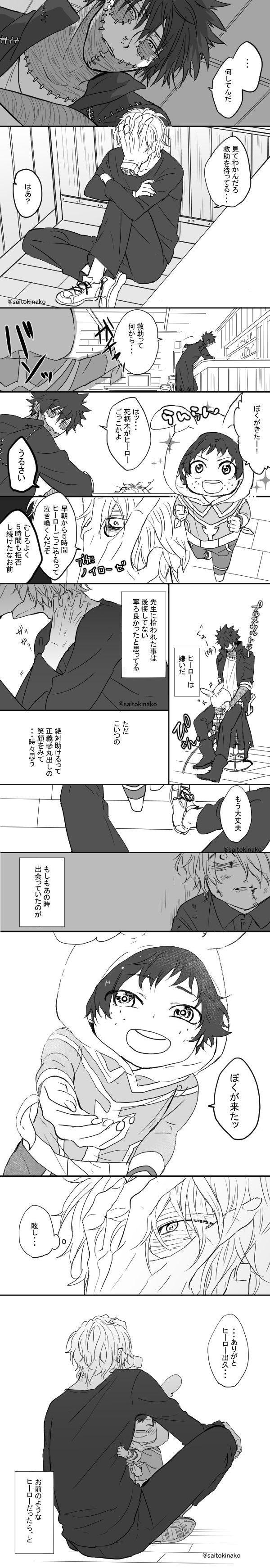 Boku no Hero Academia || Dabi || Shigaraki Tomura/Shimura Tenko || Midoriya Izuku