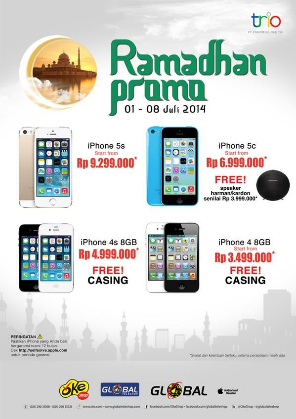 Oke Shop: iPhone Promo Ramadhan @OkeShop
