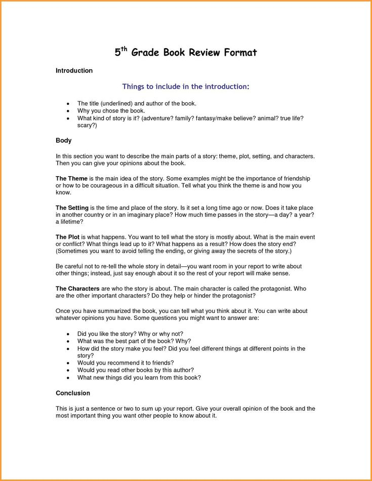 Lab Sample Science Lab Report by