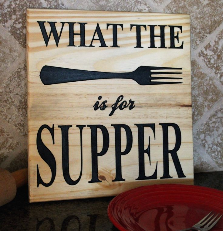 Funny Kitchen Signs, Rustic Kitchen Decor, What The Fork Is For Supper, Dinner Sign