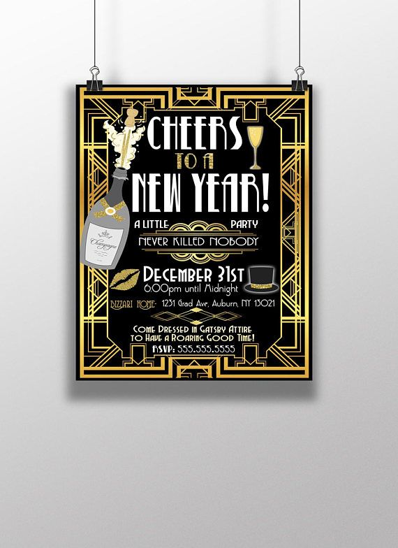 great gatsby party invitations great gatsby invites new