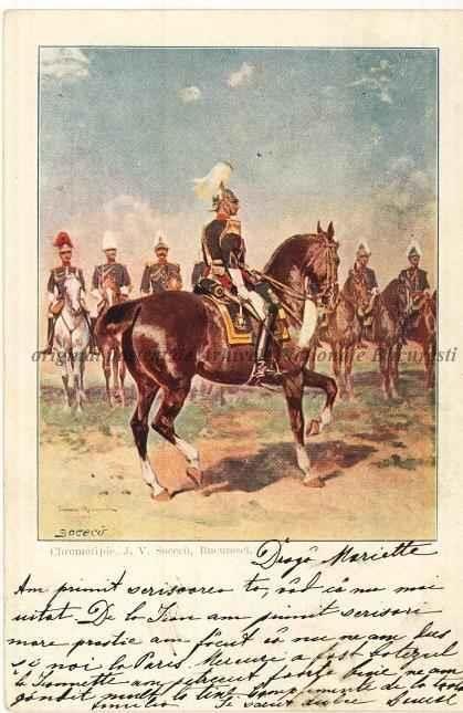 Cavaleria Armatei Române -uniforme