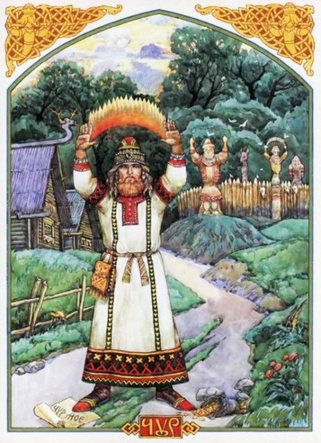 В жилищах людей проживает множество различных духов. Чур, Чур-Чура или Щур - один из них. Как и Домовой, он охраняет домашний очаг, но, в отличие от Самого, больше внимания уделяет охране собственнос…