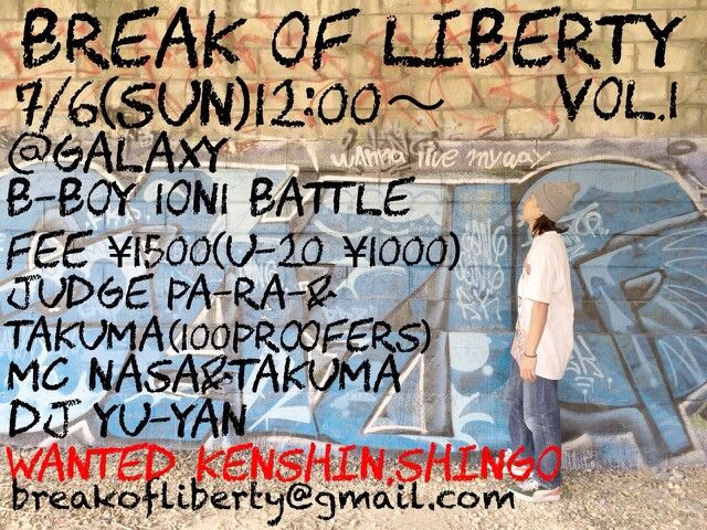 【Break Of Liberty】1on1 b-boy battle