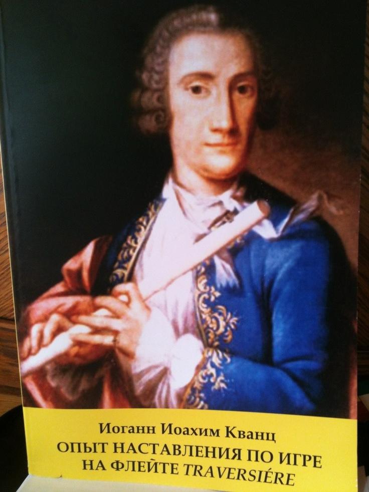Johann Joachim Quantz fluet designer and componist