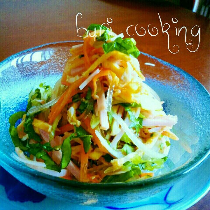 春雨サラダが時々食べたくなる。ハムと薄焼き卵でなんとなく冷やし中華な感じで♪ 冷たく冷してビールでどーぞ♪