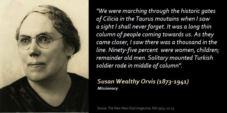 Susan Wealthy Orvis