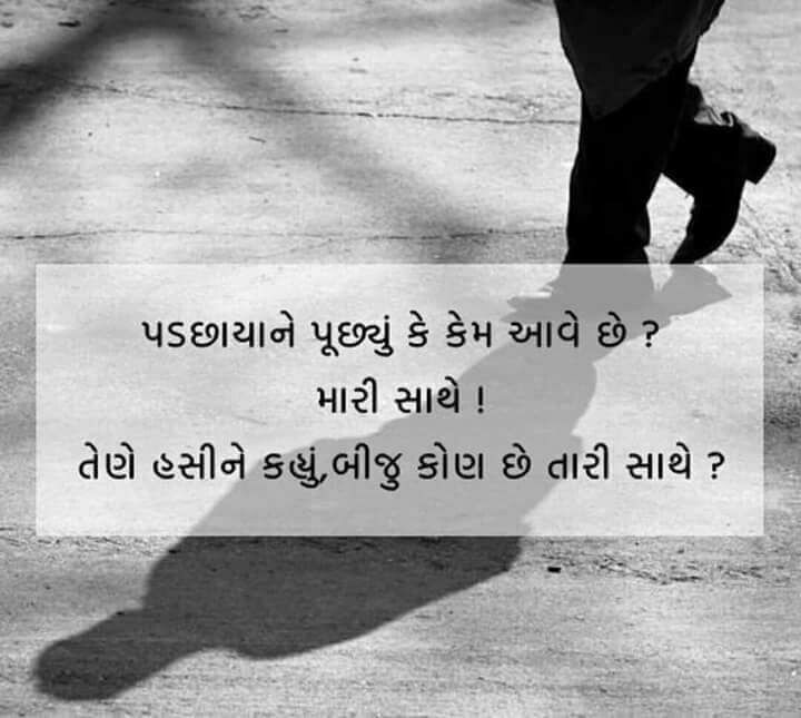 Sad Love Quotes In Gujarati: 7 Best Mother's Day Quotes In Gujarati Images On Pinterest