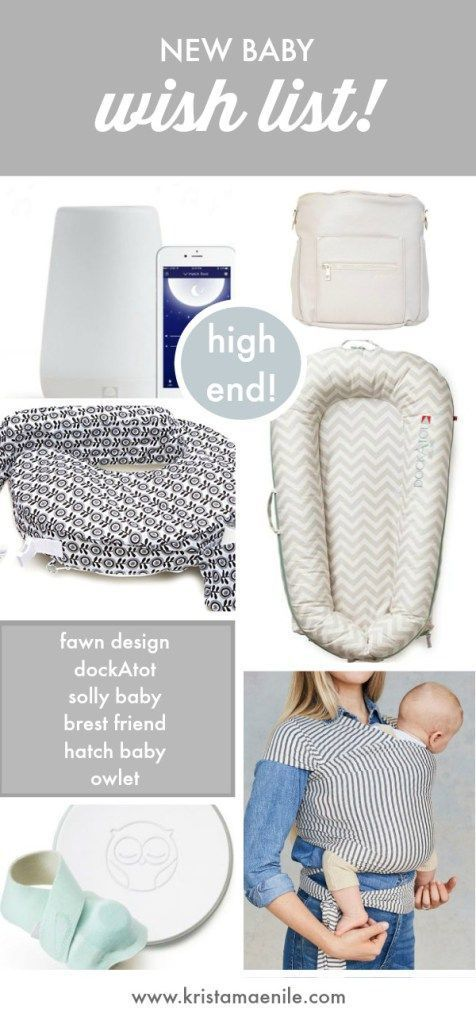 high end new baby wish list