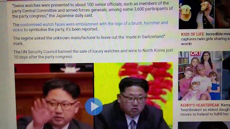 North Korea Kim Jung Un's Davos, Swiss Banking Cartel Connections