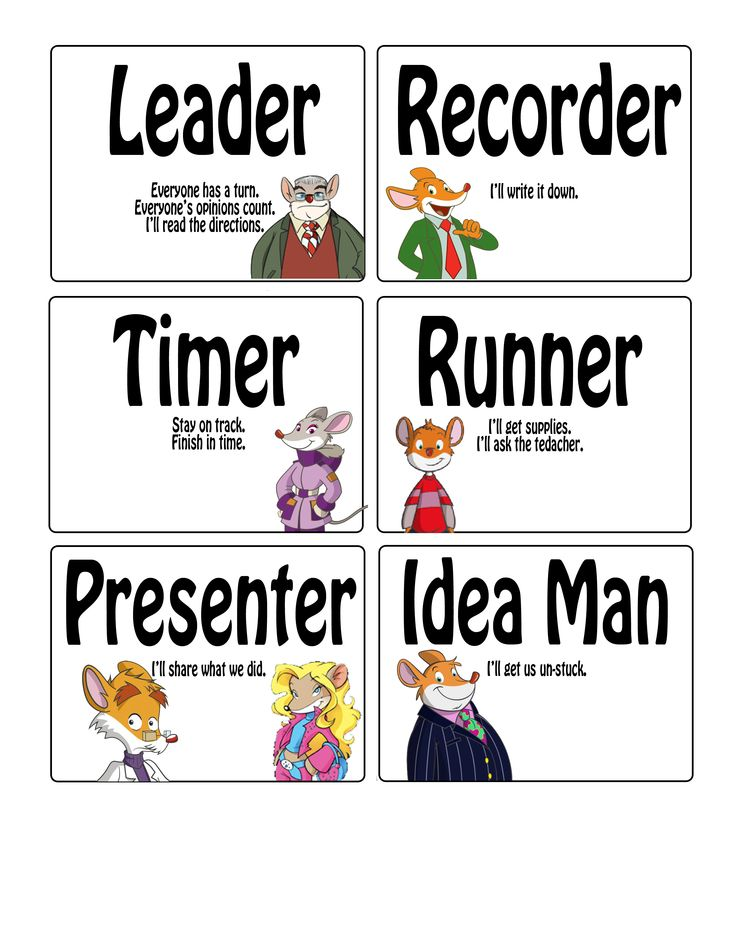 My students loved the Geronimo Stilton book and are already checking out more from the series. Throughout our work we enjoyed Geronimo games, activities, and resources found online. We even watched a short Geronimo cartoon. Newspaper creation is an easy way to tie realism into the fantasy world of the Stilton's, but it isn't the only way to use the series. Consider some of these options for teaching with Geronimo: