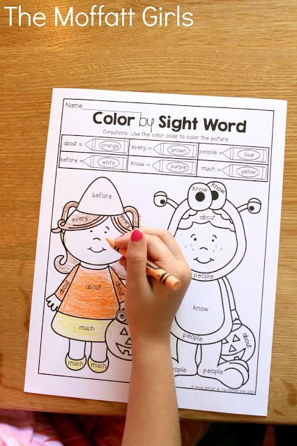 Color by Sight Word- Teach addition, subtraction, sight words, phonics, grammar, handwriting and so much more with the October NO PREP Packet for First Grade!