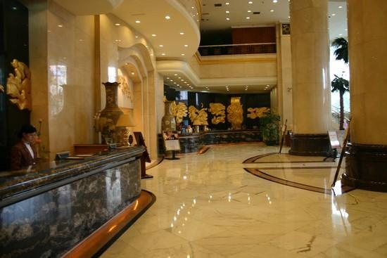 Dolton Hotel Changsha China - Journey to Merrie