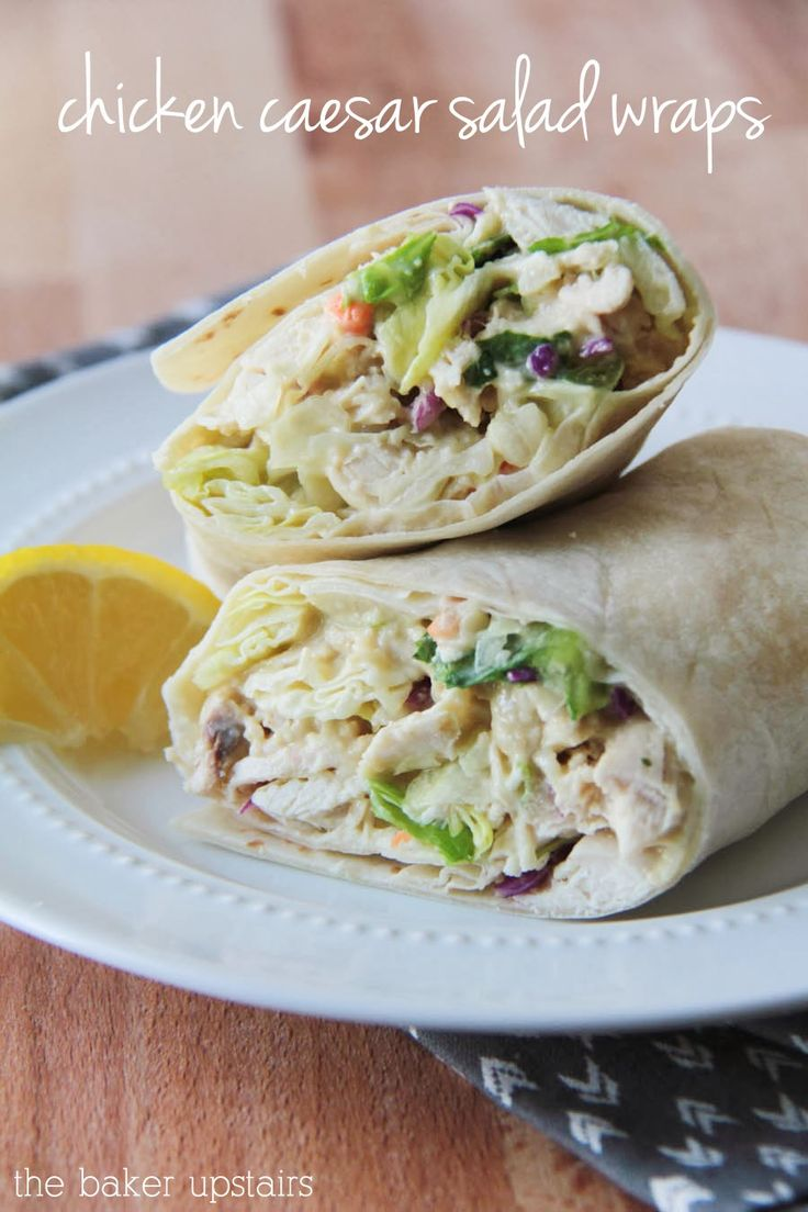 Chicken caesar salad wraps from The Baker Upstairs. This delicious and light meal comes together in just a few minutes and is packed with flavor! www.thebakerupstairs.com