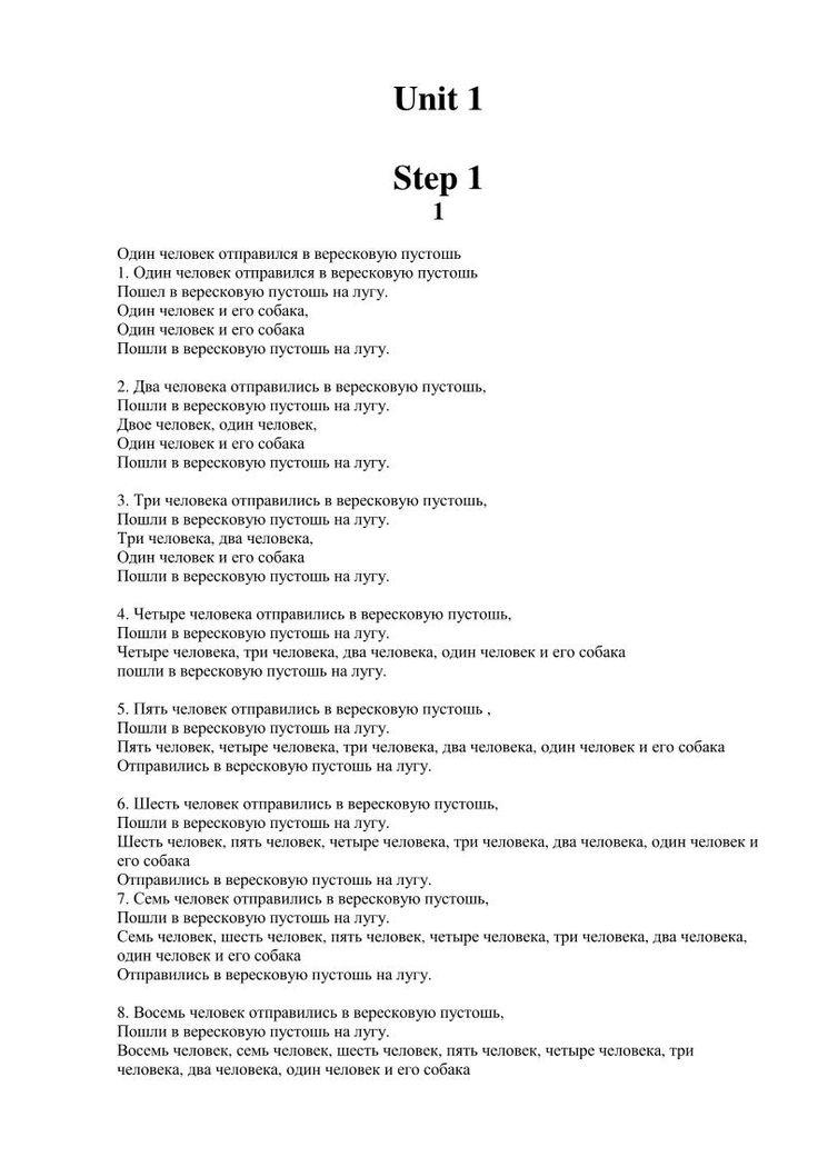 Гдз по русскому языку 5 класс с.и.львова в.в.львов 1 частьсмотреть
