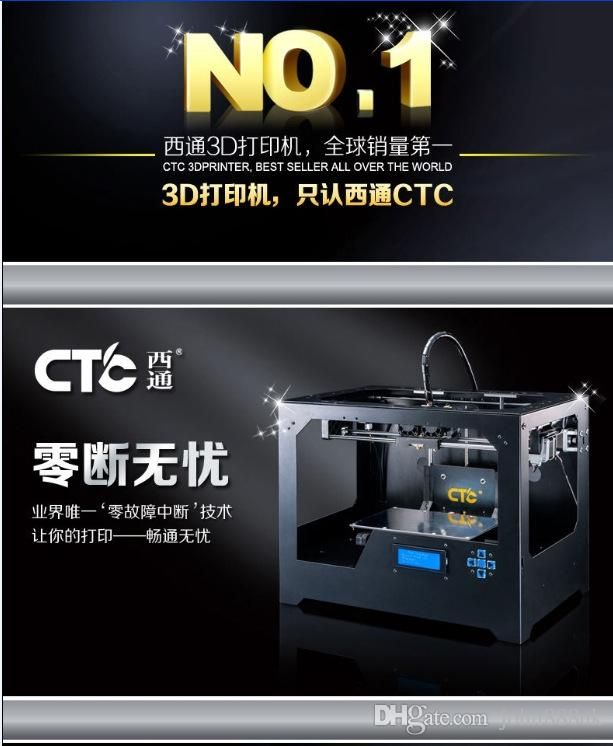 Whole Sale Brand New Black Coloer New Ctc 3d Printer Dual Extruder Mk8 Factory…