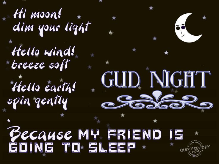 Facebook Friendship Quotes | Good Night Friends Quotes