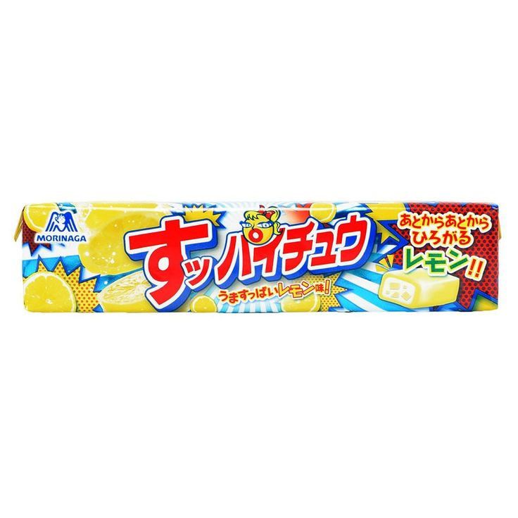 Hi Chew Suppai-Chew Sour Lemon (Limited Edition)