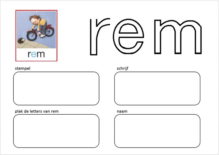 VLL Kim-versie Kern 1 Schrijf en plak - rem