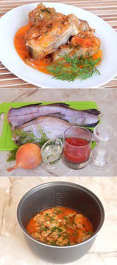 Тушеная рыба в мультиварке |  рецепты для мультиварки