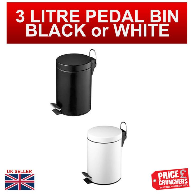 3 litre Steel Pedal Bin Kitchen Bathroom Toilet Waste Rubbish WHITE / BLACK #Highlands