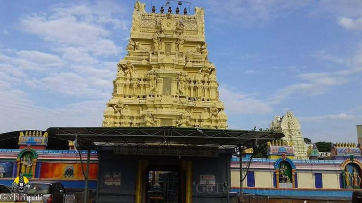 Rayachoti Sree Veerabhadra Swamy Temple