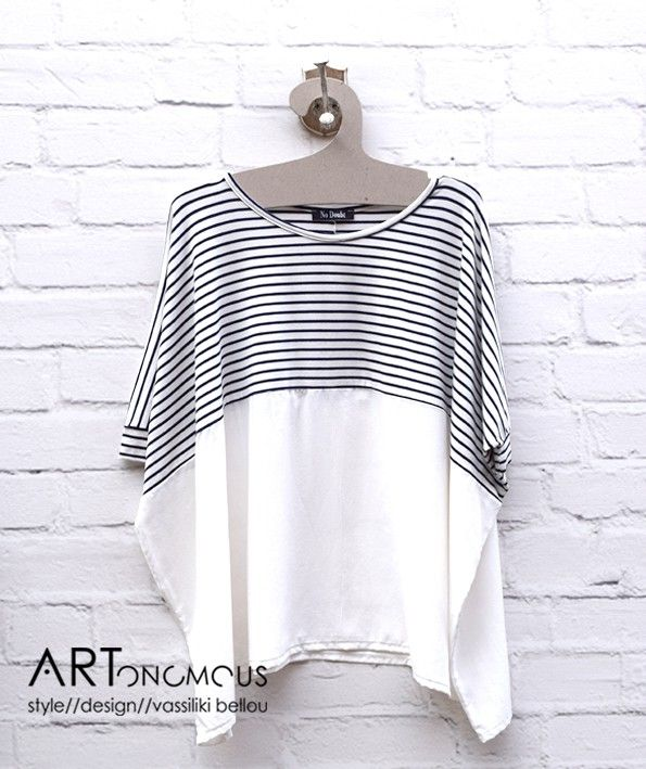 White striped blouse // artonomous.gr