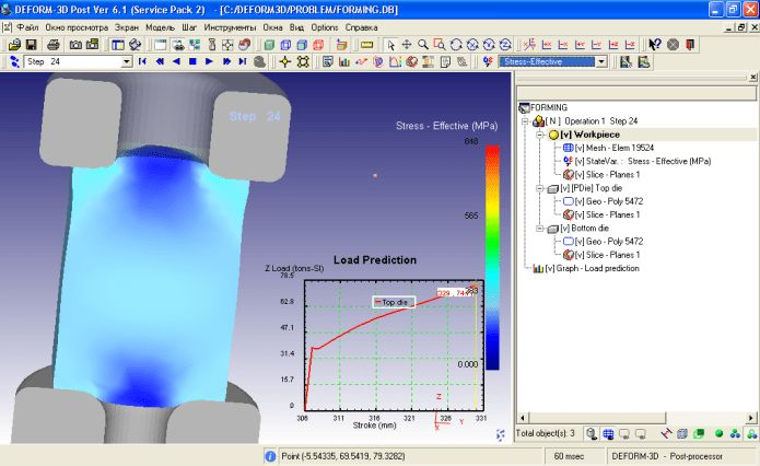 catia v5 software free download full version with crack 64 bit