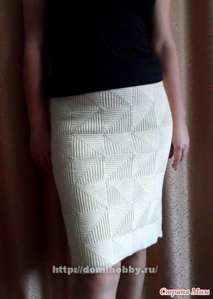 *Элегантная юбочка в стиле пэчворк (однотонная)