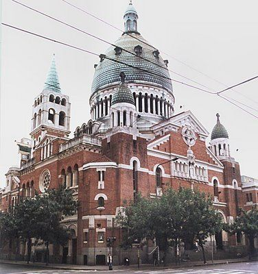 Ecléctica Buenos Aires: Presencia bizantina en Balvanera. | Cúpulas de Buenos Aires #argentina