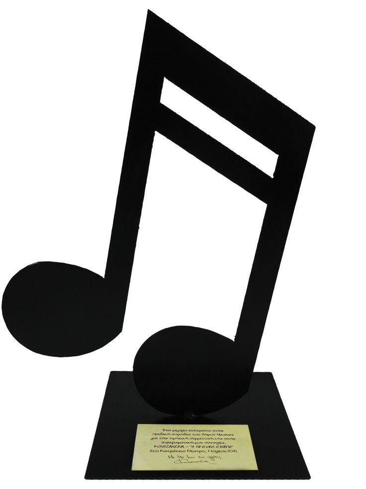 "We created a handmade metal music note with a bronze plaque, engraved with a handwritten dedication. The remarkable singer Konstantina offered them as gifts to the artists and friends who celebrated with her and accompanied her on stage at her concert, titled ""Our Own Love"" at the Katrakeio Theater, on the 7th of July 2014. Dimensions of the plaque (plexiglass): 15 cm x 25 cm"