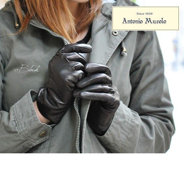 手袋 レディース 防寒 革 皮 てぶくろ あったか 暖かい レザー ウール 革手袋 皮手袋 本革 シープスキン イタリア AntonioMurolo キャロン国 - Yahoo!ショッピング - Tポイントが貯まる!使える!ネット通販
