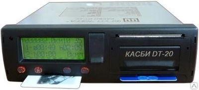 Тахограф цифровой Касби ДТ 20 М с СКЗИ, ГЛОНАС и GPRS-модемом в Курске от компании Корпорация передовых АВТОТЕХНОЛОГИЙ