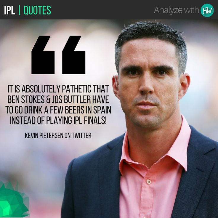 #PlayerQuotes KP takes a dig at the England Cricket Board for not letting the English players to play the IPL playoffs! #IPL #IPL2017 #cricket