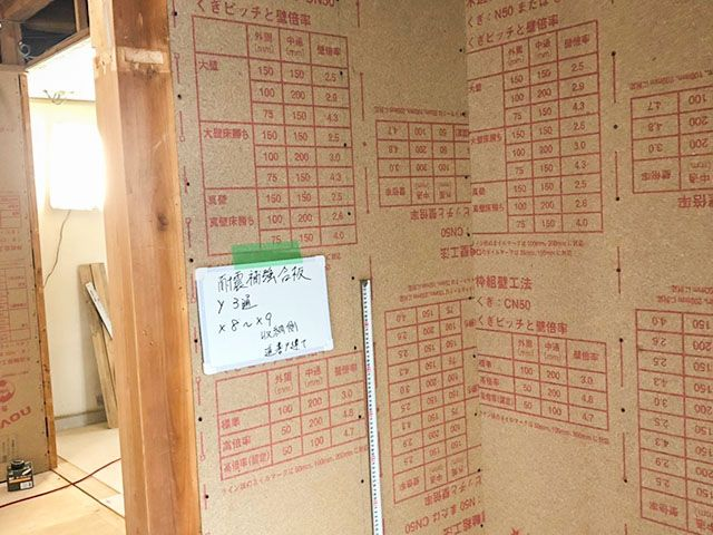 ちょっとした壁も ノボパンで耐震診断書どおり補強します 耐力壁