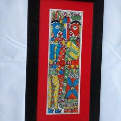 Mithila Painting Featuring Marriage of Rama and Sita....