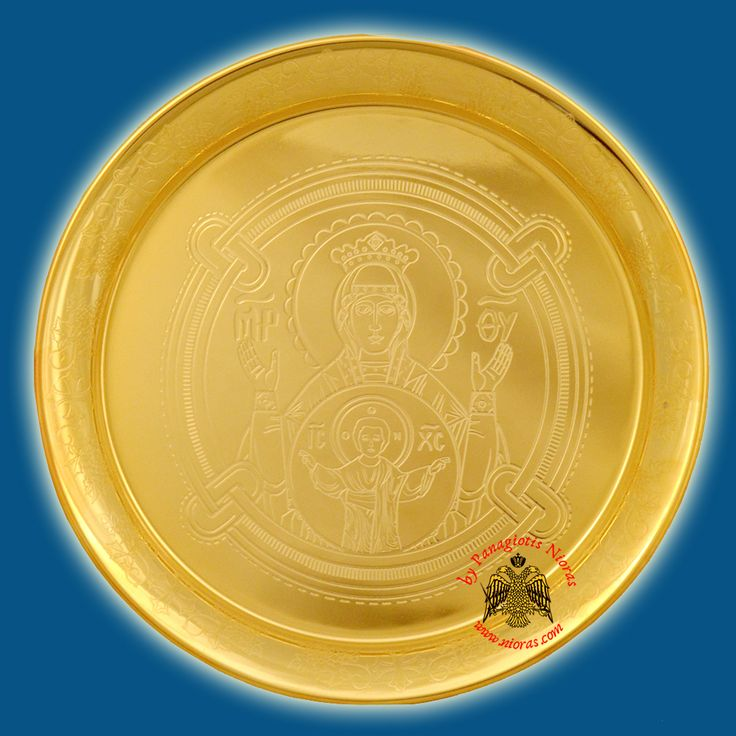 Theotokos Proskomidia Holy Communion Disc with Grapes Round Design Gold Plated d:20cm, Andidoron Bowls, www.Nioras.com - Byzantine Orthodox Art & Greek Traditional Products - Byzantine Christian Icons, Mount Athos Incense, Orthodox Church Supplies, Wedding Gifts, Bookstore Supplies