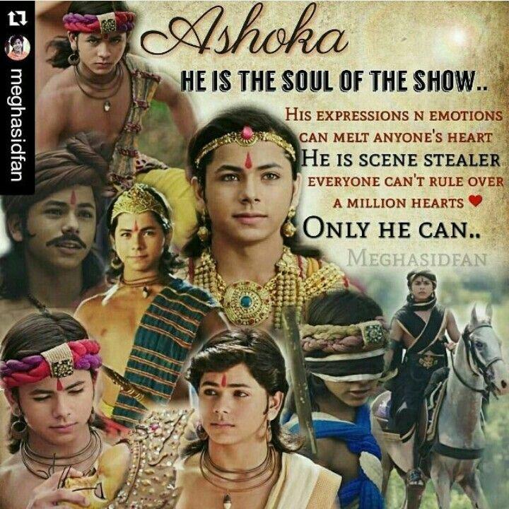 Ashoka hain..