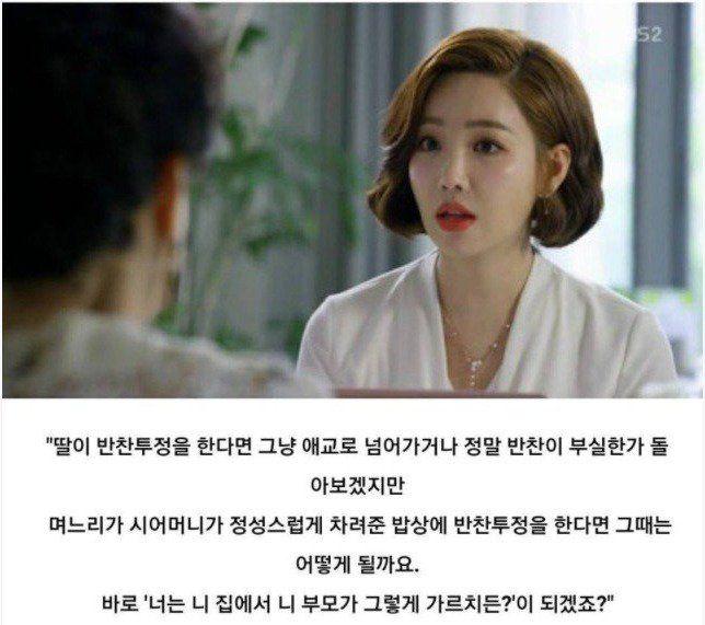 오늘의유머 - 박명수만 결혼한 이유