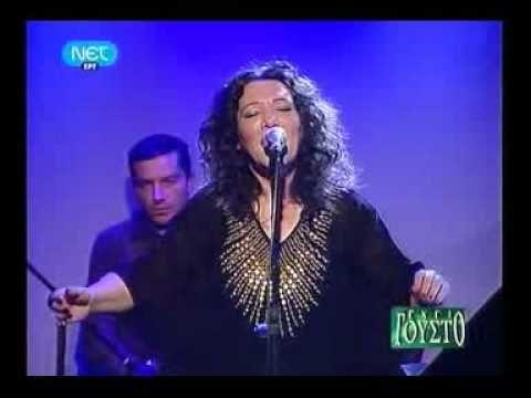 Εγώ τραγούδαγα - Ελένη Βιτάλη - YouTube