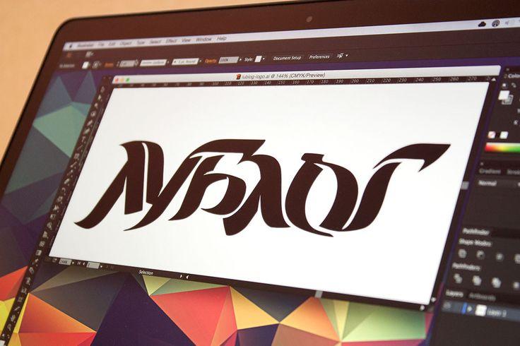 Логотип для блога