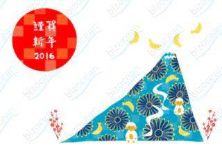 富士山と日の出と梅|テンプレートの無料ダウンロードは【書式の王様】
